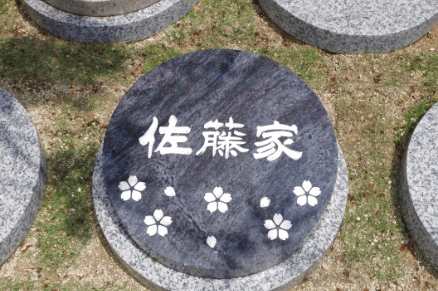 ご納骨後は石の蓋をして、上に墓石を設置します。